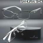 glassgallery-is_ss-310