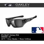 ショッピングASIAN OAKLEY / オークリー  サングラス  ピットブル PITBULL  OO9161-12 / Asian FIT / 野球 BaseBall