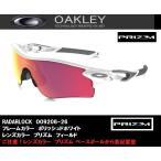ショッピングoakley OAKLEY / オークリー サングラス レーダーロック パス  RADARLOCK PATH  / ASIAN FIT アジアンフィット /  OO9206-26