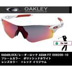 ショッピングoakley OAKLEY / オークリー サングラス レーダーロック パス  RADARLOCK PATH  / ASIAN FIT アジアンフィット Golf ゴルフ対応サングラス/  OO9206-10