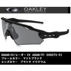 ショッピングASIAN OAKLEY / オークリー サングラス / RADER EV  レーダー EV / ASIAN FIT アジアンフィット /  OO9275-01