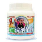 【ゾロ目の日 クーポン争奪戦開催!】SUPER洗剤革命 スーパー洗剤革命 1kg