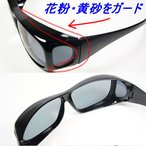 オーバーサングラス/偏光サングラス/Coleman UV 100% カット