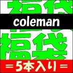福袋 2014/店長イチオシ/コールマン偏光サングラス5本