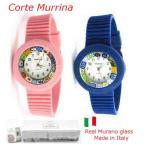 イタリア製メーカー正規品コルテムリーナ(Corte Murrina)ベネチアンガラスダブルバングル腕時計シルバーE