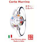 イタリア製メーカー正規品コルテムリーナ(Corte Murrina)ベネチアンガラスバングル腕時計シルバー