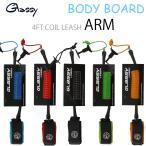 ボディーボード ボディボード リーシュコード リーシュ GLASSY グラッシー