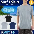 ラッシュガード ラッシュTシャツ サーフTシャツ メンズ 半袖 水陸両用 UVカット 紫外線防止 サーフィン GLASSY グラッシー