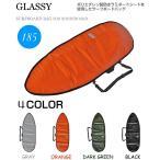GLASSY グラッシー サーフボードケース ハードケース ボードバッグ ショートボード 185cm 56    BLACK