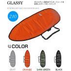 GLASSY グラッシー サーフボードケース ハードケース ボードバッグ ショートボード 210cm 64    BLACK