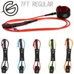 送料無料 リーシュコード 7 7ft サーフィン リーシュ レギュラー サーフボード ファンボード ミニロング MID 7フィート GLASSY グラッシー