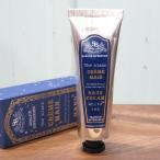 Senteur et Beauteサンタールエボーテ フレンチクラッシック Ltd Blue EditionハンドクリームSサイズ30ml ホワイトティー FrenchClassic ブルーラベル