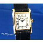 仕上げ済み カルティエ Cartier マストタンク Silver925 手巻き 腕時計