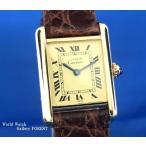 仕上げ済み カルティエ Cartier マストタンク Silver925 クオーツ 中古 SM アイボリー レディース 腕時計
