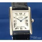 仕上げ済み カルティエ Cartier マストタンク Silver925 クオーツ 中古 レディース 腕時計