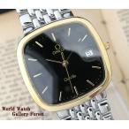 オメガ OMEGA デビル ヴィンテージ アンティーク クオーツ 中古 スクエア メンズ腕時計 仕上げ済み