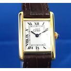 仕上げ済み【カルティエ(Cartier) マストタンク】Silver925 手巻き 腕時計