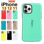 iface mall  iPhone12 ケース ガラスフィルム付 iphone11 スマホケース 耐衝撃 iPhone12mini 11ProMax ケース アイフォン11 アイフェイスモール 12pro Max