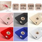 iphone8 ケース おしゃれ リング iphone6s/7  リング ケース ネコ かわいい iphone6Plus リング付きケース ネコリング付け 落下防止 バンパー