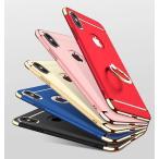 iPhonex ケース リング付き 落下防止 iPhoneXR  ケース リング付き iPhoneXS Max ケース スマホリング おしゃれ Huawei P20 lite ケース