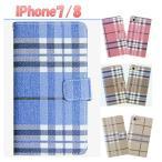 iphone8 ケース 手帳型 おしゃれ レディース iphone7 ケース 手帳 大人 チェック柄 手帳型 iphone7 ケース 手帳型  アイフォン7 iPhone7 iPhone8