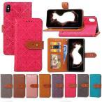 iphone8 ケース 手帳型  iphonex ケース 携帯カバー 携帯ケース 手帳型 iphone7ケース ブランド iPhone8plus iPhone7 iPhone7plus  手帳型  アイフォン8