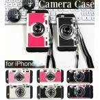 半額 iphone7 カメラ型ケース カメラ型 iphone8 ケース ストラップ付き iphone7Plus/8Plus iphonex/xsカメラ型 ケース iphone6sケース カメラ型 iphone6Plus