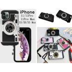 iphone11 カメラ型 ケース  iphone11Pro Max ケース ストラップ付き カメラ型 iphonexs iphonexr iPhonexs maxカメラ型 ケース  iphone11 Pro iPhone11