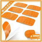 Amteker EMS 腹筋ベルト 高品質シックスパッド ジェルシート 交換パッド 脂肪燃焼 腕筋 トレーニング ダイエット