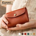 ドロップツリーミニウォレット/Kanmi.(カンミ)/財布/ドロップツリー/日本製【カンミ】