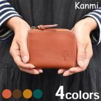 ドロップツリー L型ショートウォレット【Kanmi.】【カンミ】