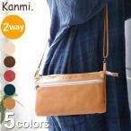 ショッピングポシェット Kanmi. /カンミ  クレープ ポシェット B17-74  かんみ 日本製 ウォレット ショルダー バッグ 財布一体型 スマホ 携帯 ポシェット レディース プレゼント 本革