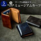 ミュージアムカーフ 三つ折り財布[スノビスト/Snobbist]