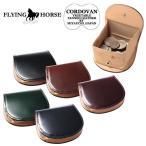 ショッピングコインケース コインケース コードバン 【FLYING HORSE】コードバンホースシューコインケース[1Xmas]