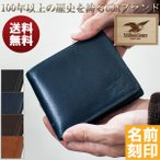 [Willis & Geiger/ウィリスアンドガイガー] 二つ折り財布
