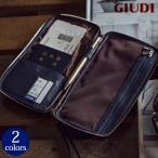 イタリア製 本革 トラベルオーガナイザー 旅行 チケットホルダー パスポートケース GIUDI ジウディ
