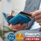 名入れ無料/IPX4防水&スキミング防止!片手で開けるカード入れ(6264円)