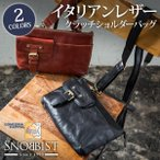 イタリアンレザーを贅沢に使った2WAYクラッチバッグ。(12960円)