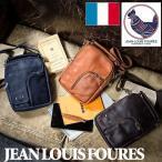 フランス製カーフ2WAY ショルダーバッグ/JEAN LOUIS FOURES/ジャンルイフレ/本革 牛革 カーフレザー/かばん