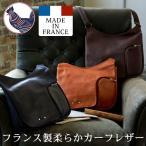 フランスの熟練職人が手がけた柔らかカーフレザーボディバッグ(31320円)