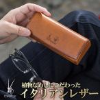 メガネケース レディース メンズ 本革 スリム ハード イタリア製 オリーチェレザー 眼鏡ケース グレンフィールド