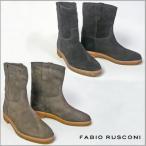 ファビオルスコーニ  FABIO RUSCONI ショートブーツ スウェード ウェスタン  2242