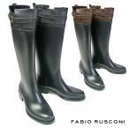 ファビオルスコーニ FABIO RUSCONI レインブーツ ロングブーツ 1056