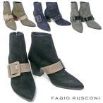 ファビオルスコーニ FABIO RUSCONI   ショートブーツ ヒール7cm スエード I399-553M