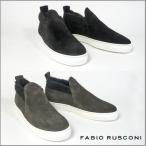 正規輸入商品 SALE対象商品 FABIO RUSCONI/ファビオルスコーニ/fabio rusconi スエード レザー スリッポン スニーカー ボア付き 673-420
