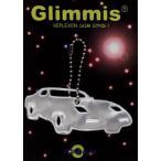 グリミス スポーツカーホワイト
