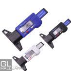 【クリックポスト便】デジタル式タイヤデプスゲージ 測定範囲最大25.4mm カラー選択(黒/銀/青) タイヤ 溝 スリップ 車検 自動車 バイク メンテナンス 整備