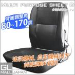 建機汎用シート 多目的シート トラ コン リフト ユンボ座席 Type-D