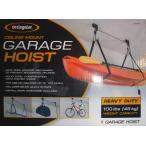 Garage Hoist (ガレージ・ホイスト) 自転車・カヤック等、天井吊り下げタイプの収納