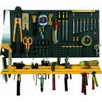 大容量!工具壁掛けボードキット 100×50cm 工具箱 収納